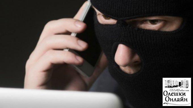 Телефон 'террорист' угрожал олешковским полицейским
