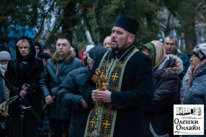 Олешківці вшанували пам'ять жертв Голодомору 1932-1933 років