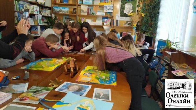 """Патріотичний пізнавальний квест """"Гідні бути українцями"""" в міських бібліотеках"""
