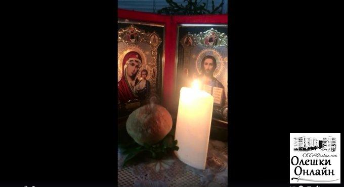 Акція «Запали свічку»