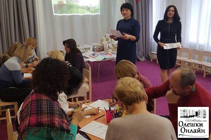 Семінар для вихователів  на базі  ДНЗ №3 Олешківської міської ради