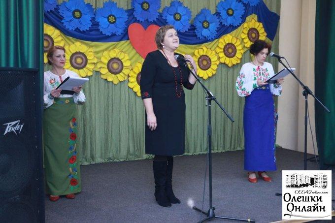 Міжнародний День волонтера та людей з особливими потребами в Олешках