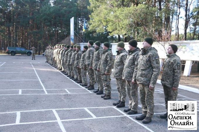 Привітання з Днем збройних сил України