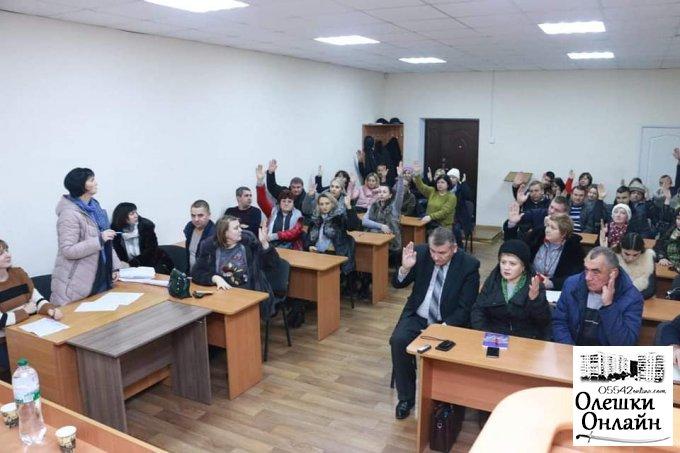 Громадські слухання в Олешках, щодо бюджету 2020 року