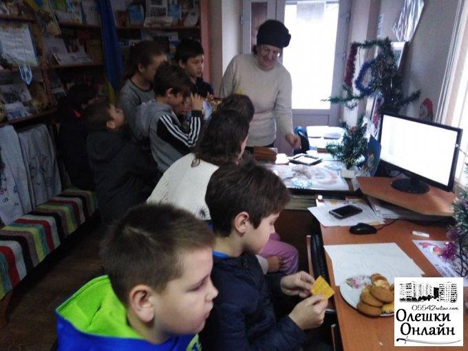 Святкова історія в Олешківській міській бібліотеці №2