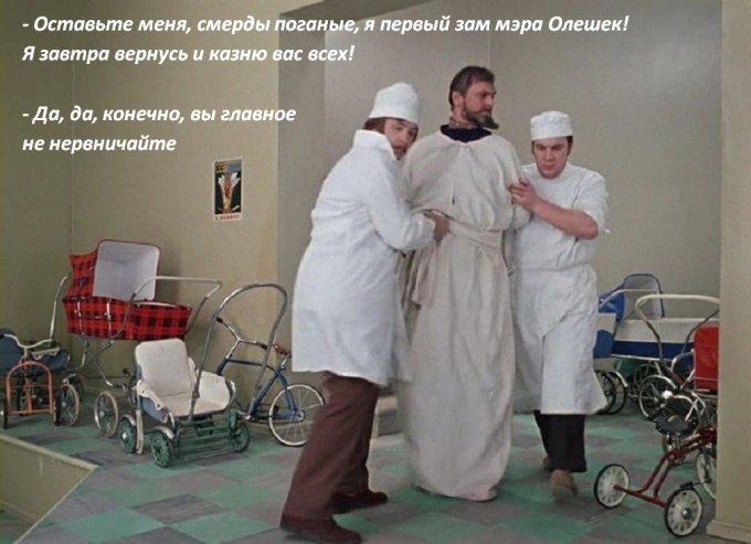 В Олешках без присмотра разгуливает буйный сумасшедший