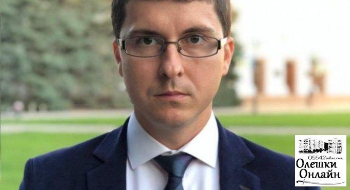 Колишній працівник СБУ очолив Олешківську районну адміністрацію