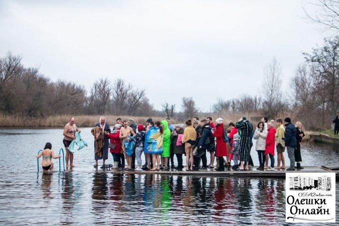В Олешках святкували Водохреще