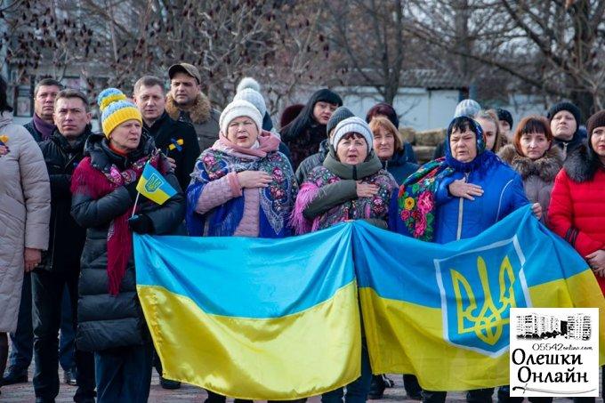 В Олешках пройшла акція «Запали вогонь єдності»