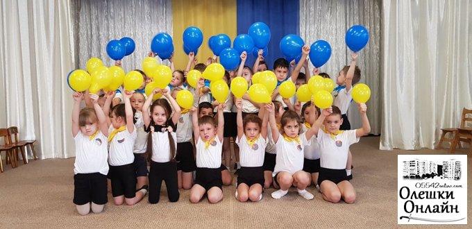 Заходи в міських закладах до Дня Соборності України
