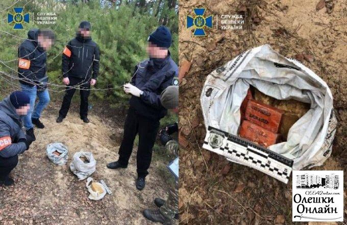 СБУ выявила в Олешковском районе схрон со взрывчаткой