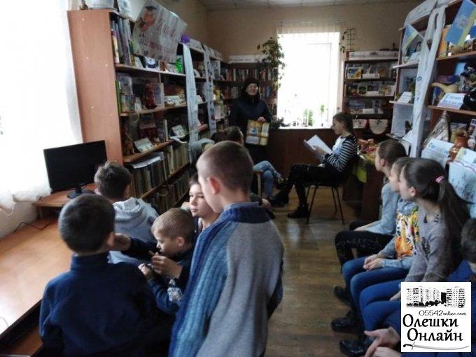 Захід в міській бібліотеці №2 до Дня пам'яті героїв Крут