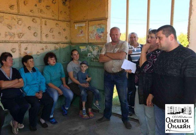 Олешківська міська рада готує програму співпраці