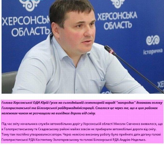 Олешковский космонавт в Голой Пристани в очередной раз прославился