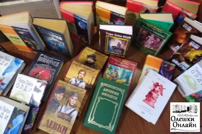 Доброчинна акція «Подаруй любовний роман бібліотеці!»