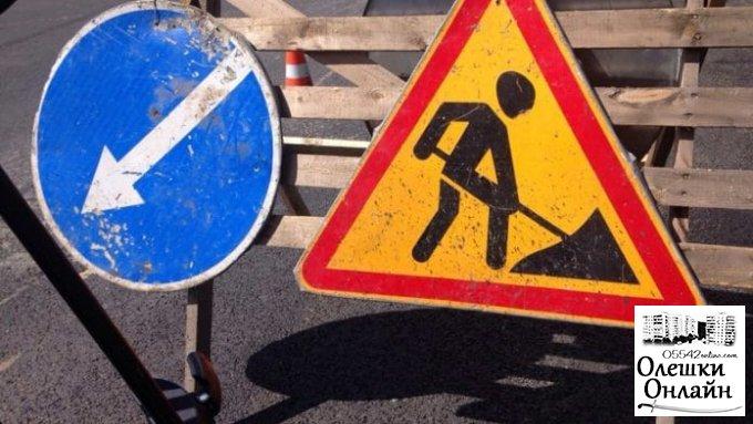 Ремонт доріг в Олешках продовжується