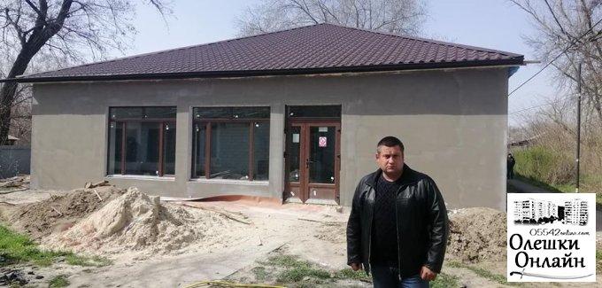 Будівництво інклюзивного центру в Олешках триває