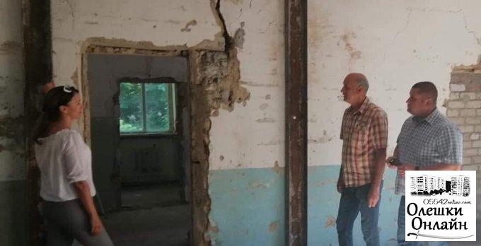 Реконструкція інклюзивного центру в Олешках триває