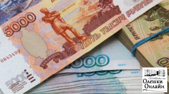 В Олешках гражданин РФ сдает в обменниках рубли и сотрудничает с партией Шария