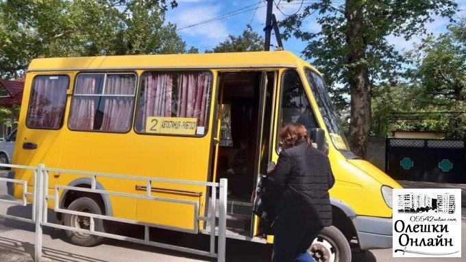 В Олешках відновлено рух громадського транспорту