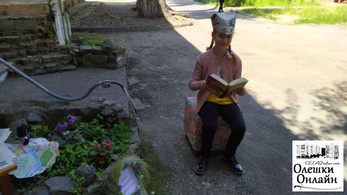 Бібліотечна галявина в Олешківській міській бібліотеці №3