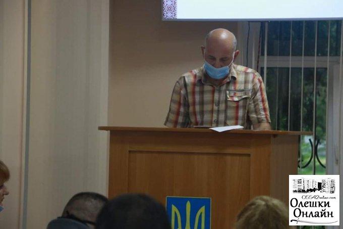 В Олешківській міській раді відбулася 61 чергова сесія