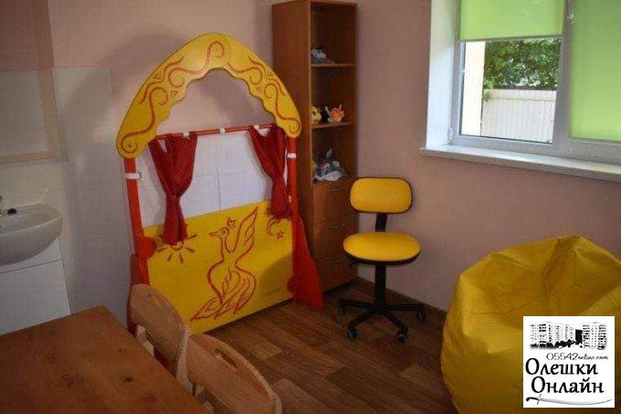 В Олешках відкриються нові можливості для розвитку особливих дітей