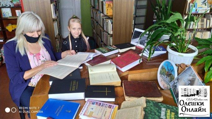 2020 рік – рік Біблії. Презентація ексклюзивних видань Вічної книги в Олешківській міській бібліотеці №3 К.Г.Кудієвського