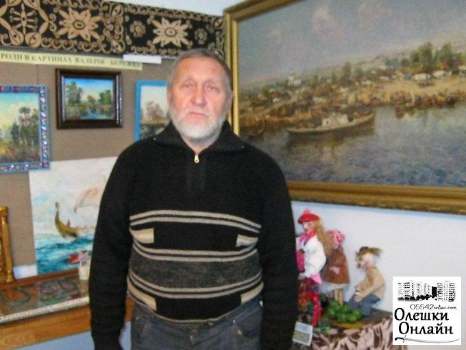 Валерій Бережко. Згадаймо разом