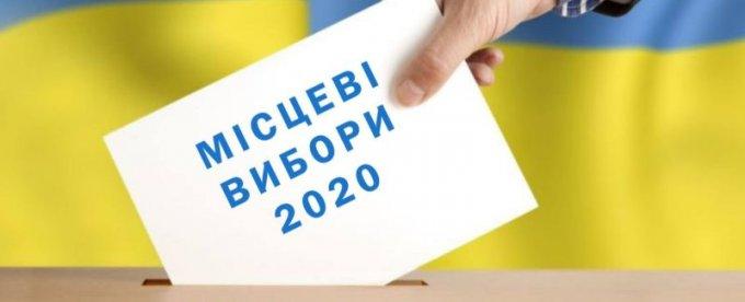 В раду Олешковской ОТГ проходит 8 партий