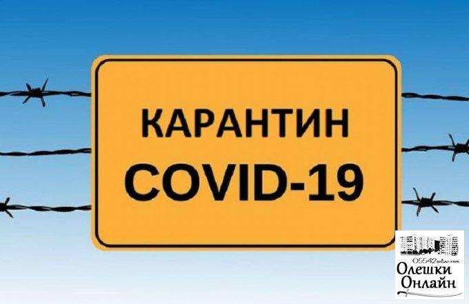 На території Олешківського району оголошено «помаранчевий» рівень епідемічної небезпеки