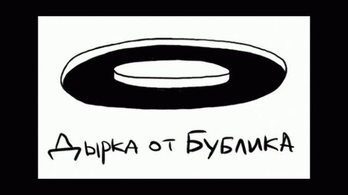 Чего только нет в бюджете Олешковской ОТГ: и того нет, и этого тоже нет