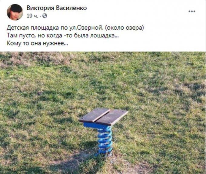 Люди в Олешках комментируют отопление Рищука за 2,5 миллиона