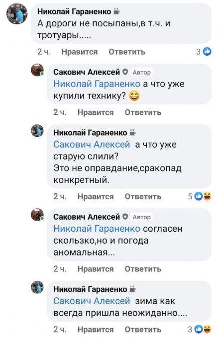 Люди в Олешках радуются очередному ''высокому достижению''