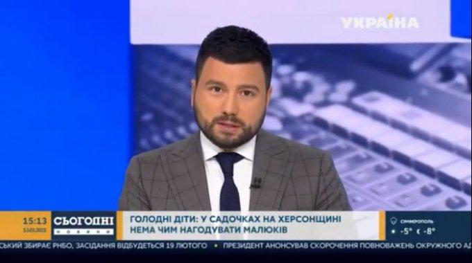Олешки ''прославились'' на всю Украину (видео)