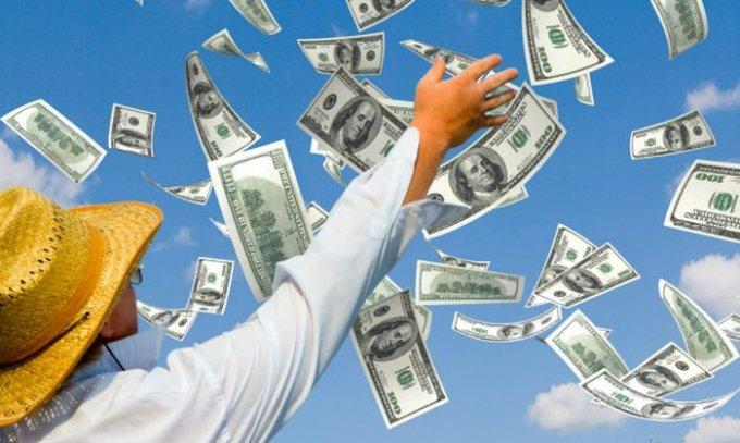 Сколько заработал сын Гасаненко за прошлый год