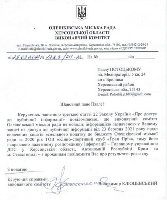 Очередной показтельный момент для Олешковских предпринимателей