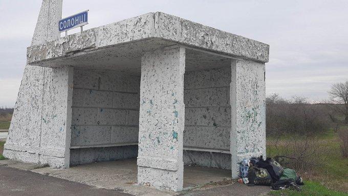 Олешковская ОТГ утопает в мусоре - очередная ''чрезвычайная ситуация'' (фото)