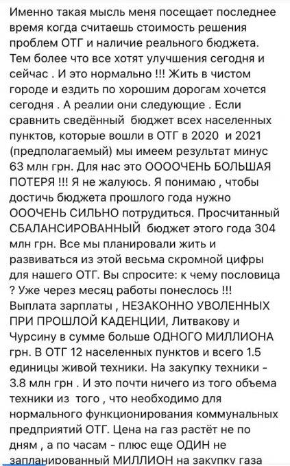 Истерика плохих танцоров в Олешках