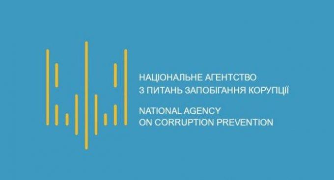 Инфрмация для НАЗК про директора КП в Олешках