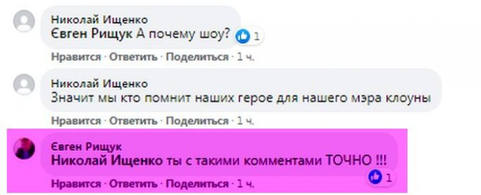 В Олешках решили обойтись без ''шоу-парада''