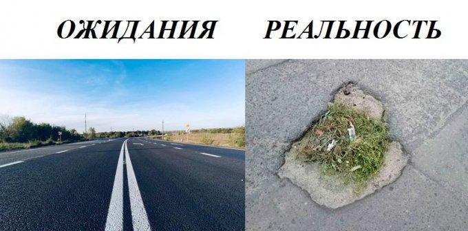 Ремонты дорог в Олешках: ожидания и реальность
