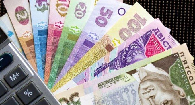Офіційно: На Херсонщині найнижча заробітна плата в Україні