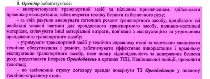 Как в Олешках голова ОТГ сам у себя арендует пятилитровый Меседес