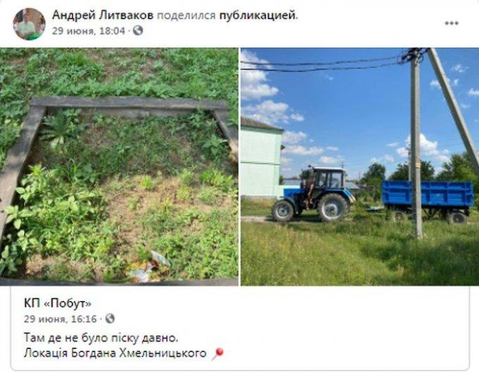 Олешковские коммунальщики хвастаются украденным песком из леса