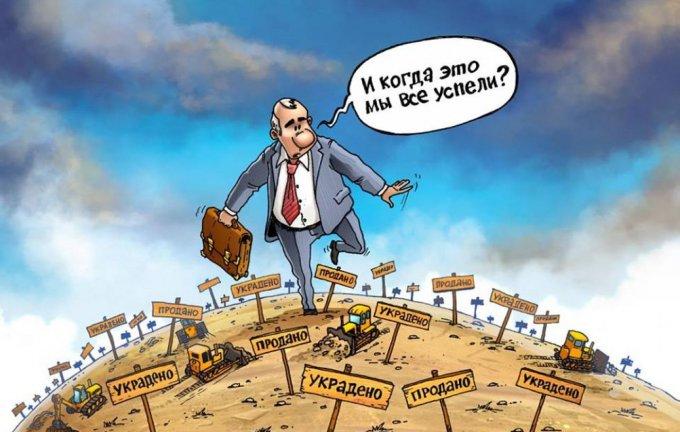 Кто и как ''вычищает'' Олешки от коррупции