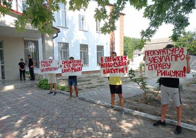 В Олешках пикетируют суд (фото)