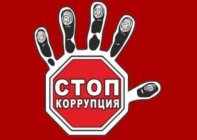 На сайте Олешковского городского совета собирают ''добровольные взносы'' на зарплатную карту заместителя директора ЦКД