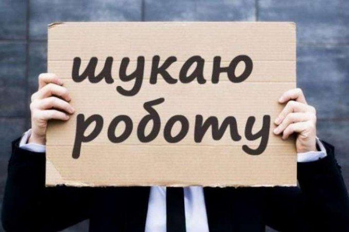 В Олешках худшая ситуация по безработице в регионе