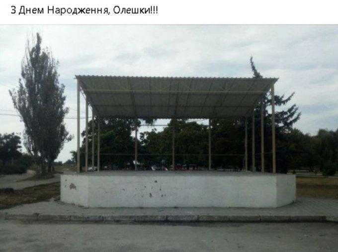 Истинные причины того, почему Олешки остались без дня города